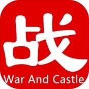 战争与城堡最新版