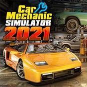 汽车机械师模拟器2021手机版