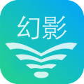幻影WiFi官方版