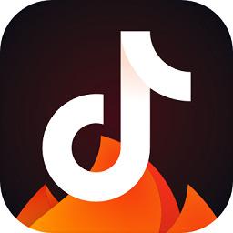 抖音火山版免费下载2021