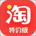 淘宝特价版app下载免费