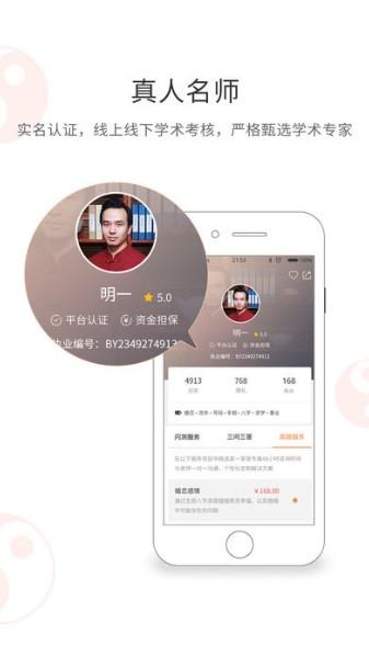 百易宝app苹果版下载