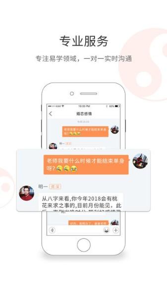 百易宝app破解版下载