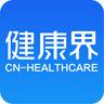 健康界app安卓版