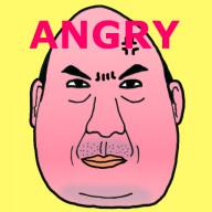 愤怒的大叔