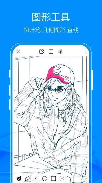 熊猫绘画app安卓官方