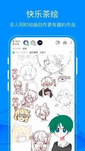 熊猫绘画app2021最新版