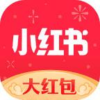 下载app小红书最新版