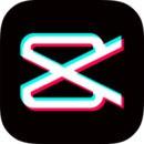 剪映app下载 v6.2.1