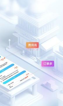蜂鸟众包app官网最新版