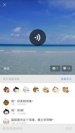 旺信app官方版下载