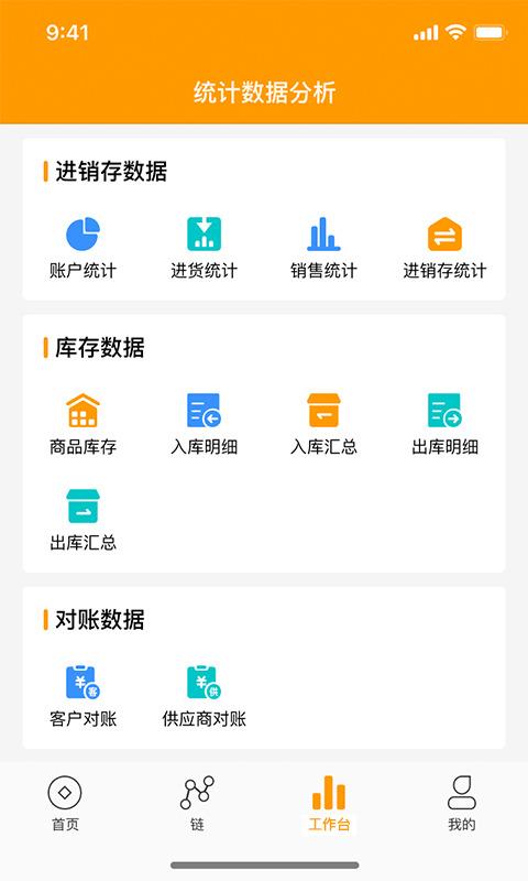 金龟链app官方版下载-