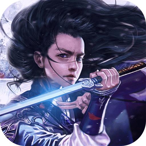 御龙战仙手游 官方最新版
