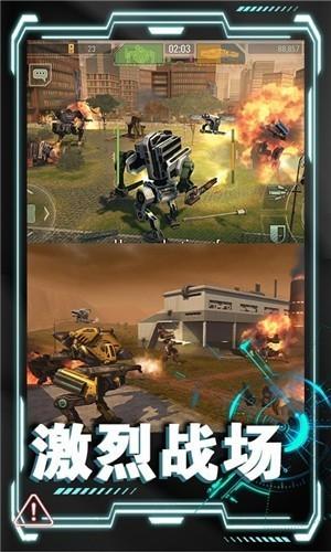 机器人末日生存游戏安卓版下载