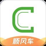 曹操出行司机端app下载安装 v3.18.0