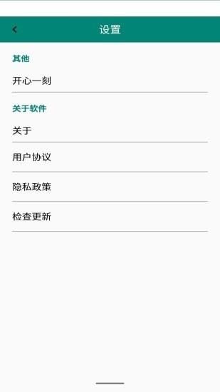 视频转换加app下载