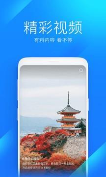 wifi万能钥匙app最新版