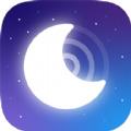 晚安助眠app官方版