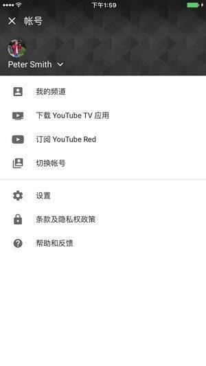 youtube最新版