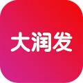 大润发app购物(网上商城) v3.2.8官方版