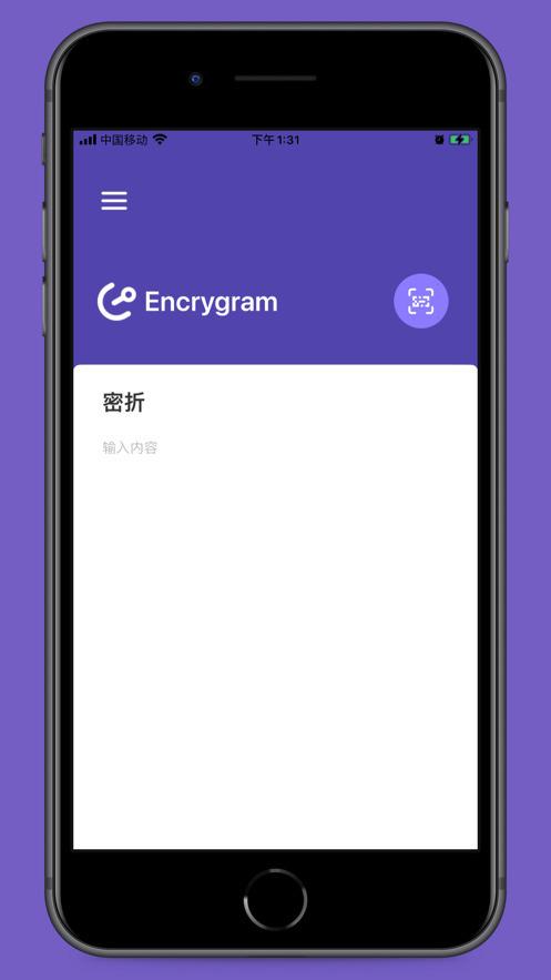 密折app手机版下载