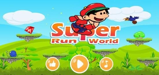 超级男孩跑步冒险游戏下载