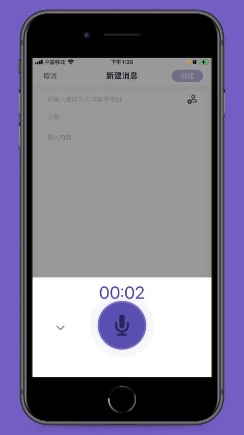 密折社交app官方版下载