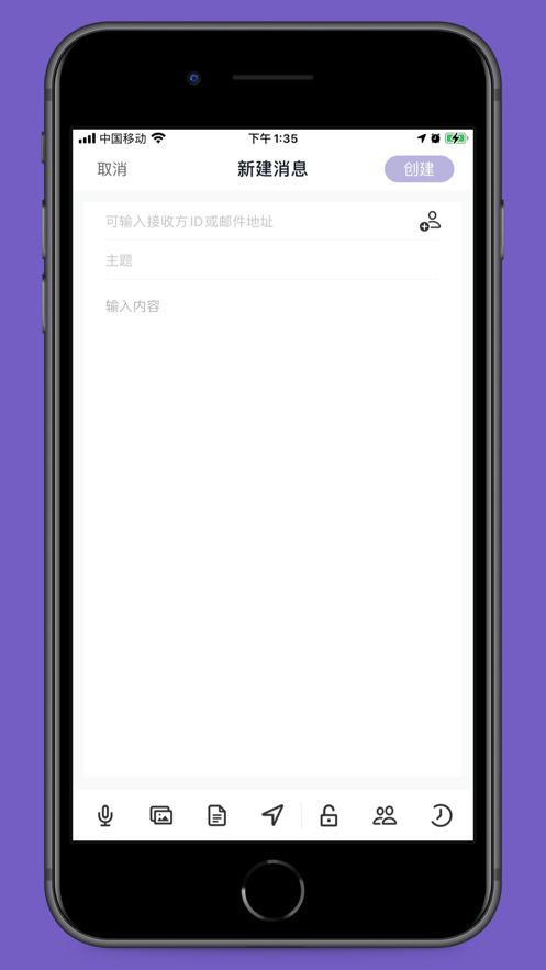 密折app下载