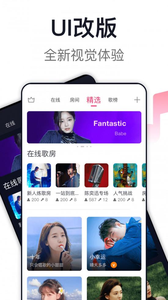咪咕爱唱app免费下载