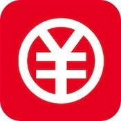 数字人民币app官方下载