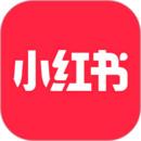 小红书app官方下载更新到最新版本