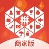 下载拼多多商城购物app v11.2.4优惠版