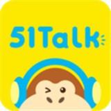 51talk在线青少儿英语下载