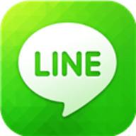 line聊天软件下载