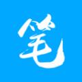 笔趣阁免费版下载安装 v1.1.2
