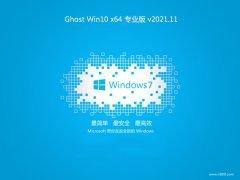 微软Ghost win10极限精简低内存版32位免费下载