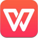 wps office手机版免费下载