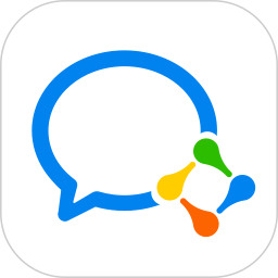 企业微信2021手机版下载
