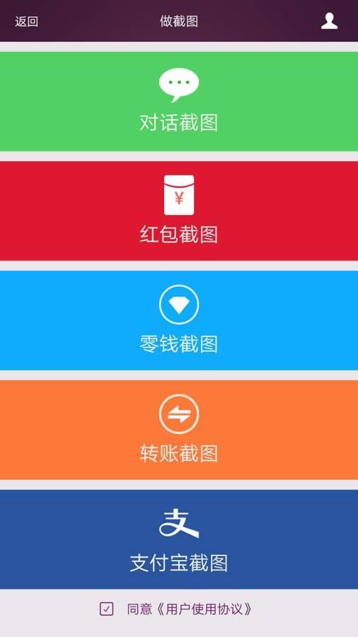 微商水印相机app安卓版免费下载