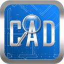 CAD快速看图 v5.7.0
