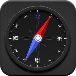 指南针手机版下载安装