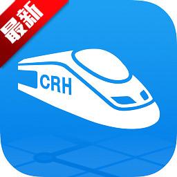 高铁管家手机版下载 v2.3.4
