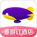 同程旅行app v10.1.4
