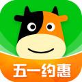 途牛旅游app2021最新版本