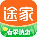 途家民宿app最新版
