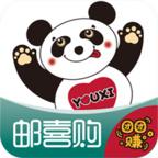 邮喜购app