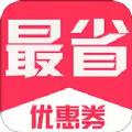 最省app下载 v4.5.0 安卓版