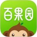 百果园app下载
