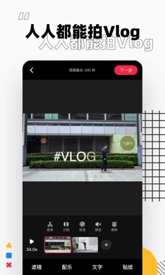 小红书官方正版app下载