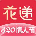 花递鲜花app
